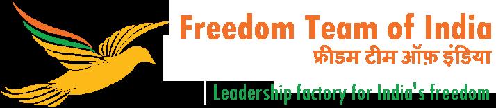 Freedom Team India (FTI)
